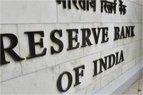 rbi will not issue next list of borrowers