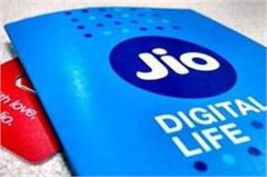 another explosion of jio  now you will find these offers