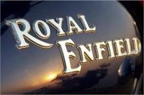 royal enfield bikes became cheaper
