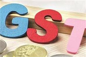 gst is very complicated