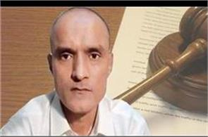 abdul basit says  there is room for rethink on jadhav case