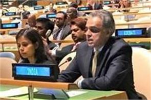 at united nations india raises questions about source of terror funding