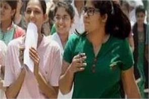 cbse neet result 2017 cbace released results see it