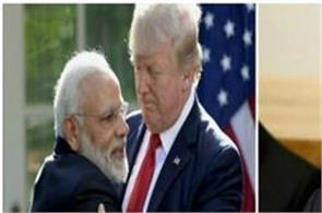 pakistan worried on india and america friendship