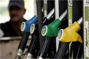 petrol prices will be changed every day from june 16