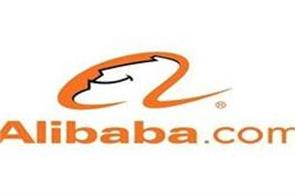 alibaba cloud will open data center in india and indonesia