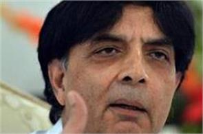 nisar concerned as trump appears to speak india s language