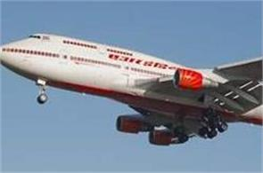 air india is in profit  says sinha