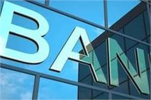 12 big debtors of banks in difficult