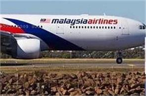 malaysia airlines plane makes emergency landing