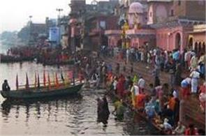 must visit vishranti ghat or vishram ghat