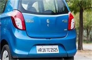 maruti sells heavily in may sales figures