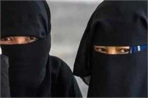 muslim women will not wear burka on public place of austria