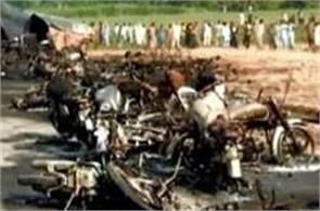 video  a big accident in pakistan  hundreds of people burnt alive