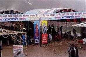 now the devotees of baba barfani will get a great anchor
