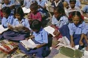 government schools run by migrant children