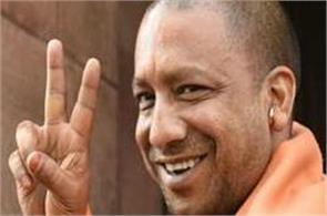 yogi beware of conspiracy of diplomatic tactics