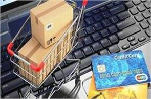 government wants to know your online shopping details