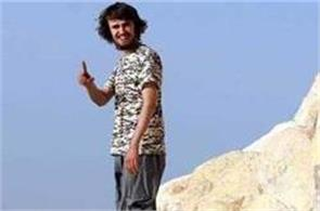 isis suspect jihadi jack caught in syria report