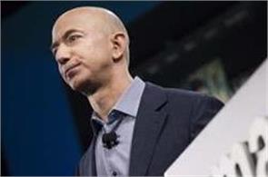 amazon ceo jeff bezos asks twitter for help with a philanthropy plan