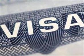 visa is very easy to travel to australia
