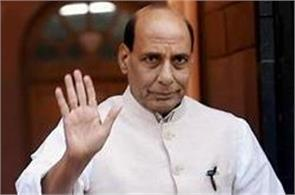 the situation of jammu and kashmir has improved considerably rajnath