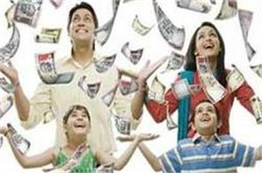 get home remuneration and prosperity in one rupee