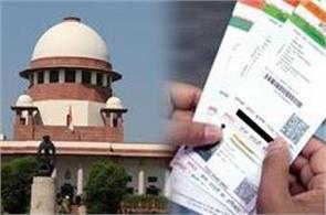 sc refused to pass any order or interim order in aadhaar case