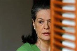 presidential election sonia gandhi faces five major headaches