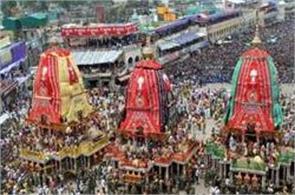 jagannath rath yatra started
