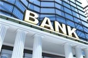 these changes will come in the call centers of banks