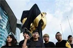 hong kong activists stage china protest ahead of xi visit
