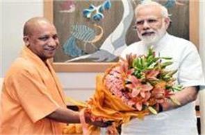 pm modi  s gift to yogi  10 thousand crore projects near