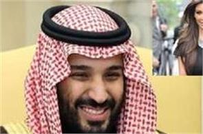 new crown prince of saudi arabia spent 52 crore in one night