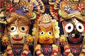 close jagannath dham for 15 days