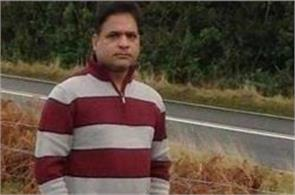 indian origin man killed with baseball bat attack in uk