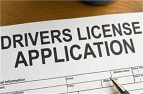500 rupee international driving license
