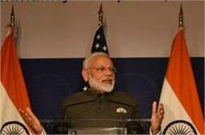 not a single scar on my government in 3 years  modi