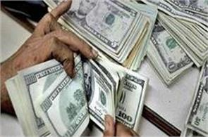 foreign capital reserves decreased by   54 7 million