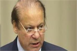 indo pak tension pakistan pm nawaz sharif chairs high level meeting