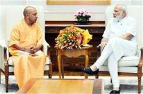 pm yogi adityanath met pm modi  discussions on farmers   issues