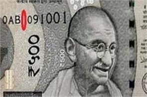 rbi to issue new note of rs 500