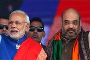 bjp mission 150 in karnataka elections