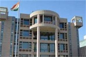 rocket attack on indian envoy s residence in kabul