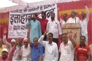 allahabad shutdown in protest against gst traders protest protest of government