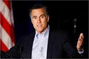 romney says clinton urges him to take secy of state role