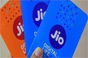 free factor is the biggest reason for using jio