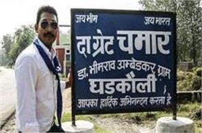 yogi sarkar ends control over police and administration  chandrasekhar