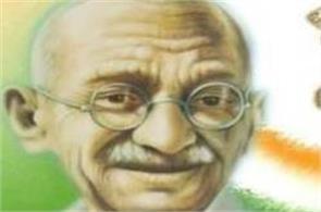 follow gandhijis priceless principle