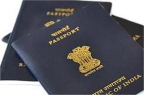 government announces 149 new post office passport seva kendras
